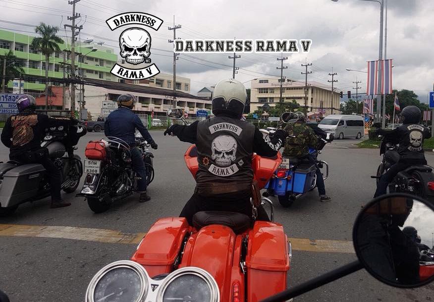 darkness rama v gang